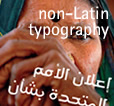 specialist in non-Latin language typographical layout